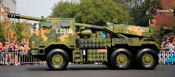 Obús autopropulsado de 155mm chino PCL-181