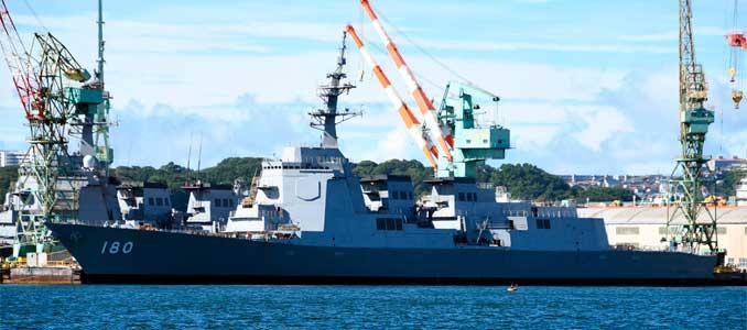 Crucero Aegis japonés Clase Maya