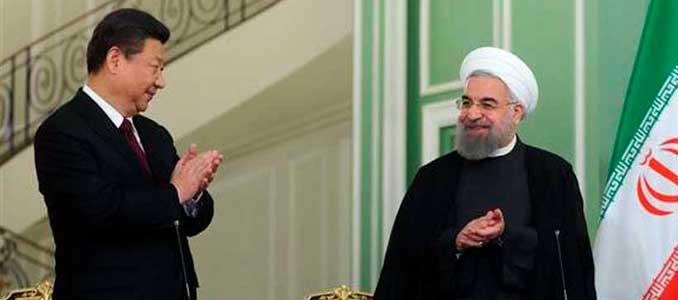 China Irán