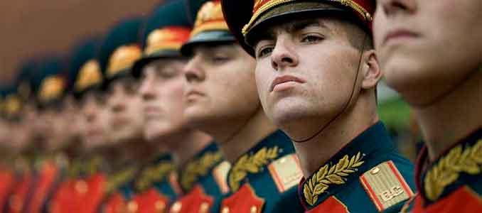 Seguridad nacional de Rusia